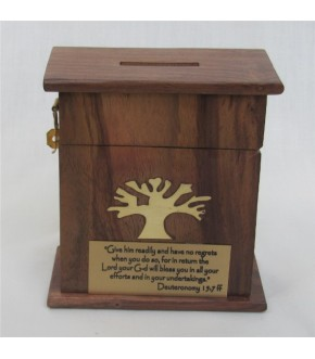 HINGED TREE OF LIFE WOODEN TZEDAKAH BOX W DEUTERONAMY PLAQUE