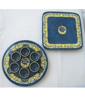LACQUERED WOOD SEDER SET