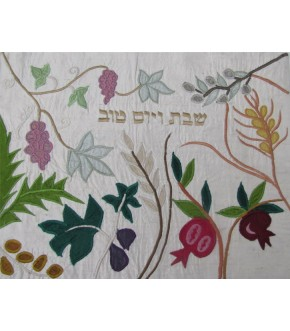 EMBROIDERED 7 SPECIES ON IVORY RAW SILK CHALLAH COVER