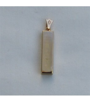 14K GOLD MEZUZAH CHARM WITH FRONT AND BACK INSCRIPTION