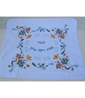 COTTON CHALLAH COVER W/ EMBROIDERY