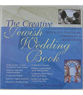 CREATIVE JEWISH WEDDING BOOK
