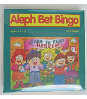 LEARN TO READ HEBREW ALEPH BET BINGO