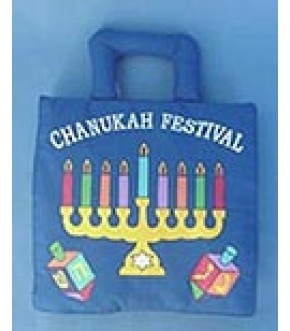 CHANUKAH FESTIVAL FABRIC BOOK