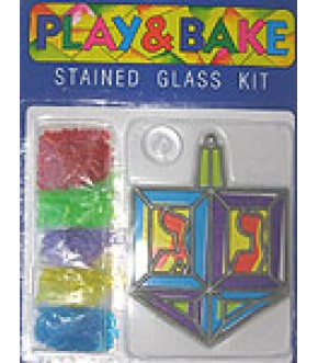 DREIDEL PLAY AND BAKE STAINED GLASS KIT