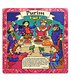 30 PIECE PURIM JIGSAW PUZZLE