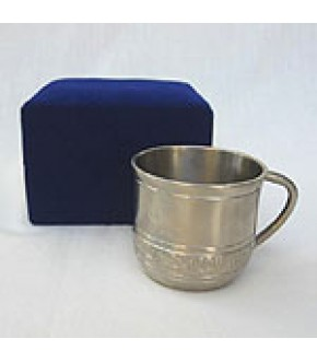 PEWTER FINISH BABY CUP  WITH GIFT BOX