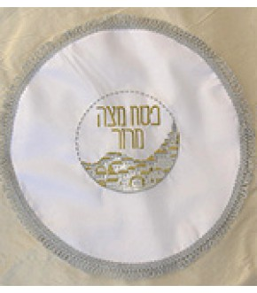 HEBREW PASSOVER WORDS ROUND SEDER COVER