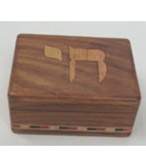 HINGED CHAI WOODEN BOX W/ PATTERN TRIM
