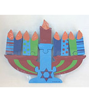 8 PIECE WOODEN MULTI COLOR MENORAH SHAPE PUZZLE