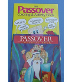 SET OF PASSOVER COLORING AND ACTIVITY BOOKS