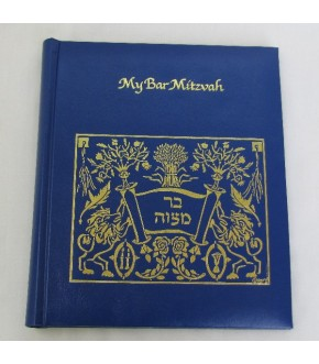 BAR MITZVAH MEMORY AND PHOTO ALBUM