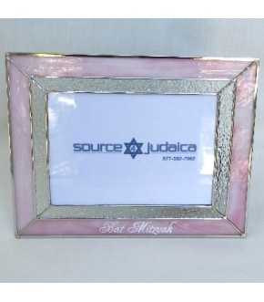 SOFT PINK AND CLEAR CRACKLE BAT MITZVAH FRAME
