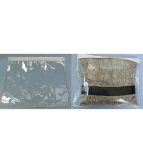 PVC ZIPPERED PROTECTIVE TALLIT BAG