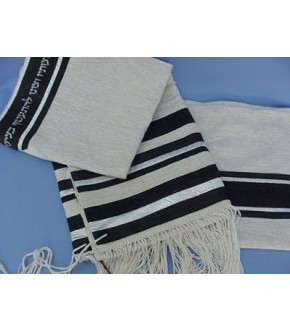 REEVA'S RAW SILK WITH SUEDE TALLIT SET