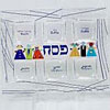 Seder / Matzah Plates & Sets Over $100