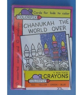 CHANUKAH THE WORLD OVER COLORING CARDS