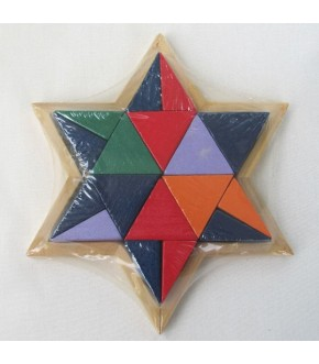 COLORFUL WOODEN STAR OF DAVID PUZZLE