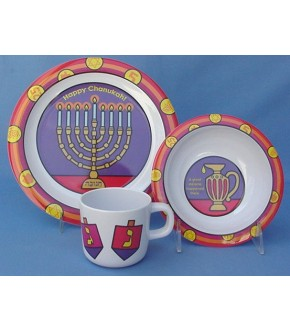 HAPPY CHANUKAH MEAL TIME SET