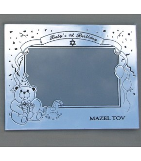 BABY'S FIRST BIRTHDAY SILVER PLATE FRAME