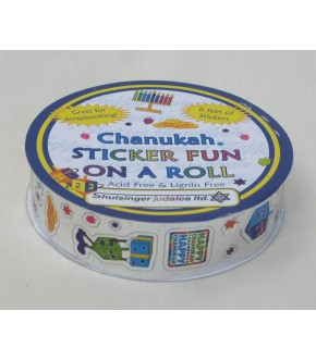 6 FOOT ROLL OF CHANUKAH STICKERS
