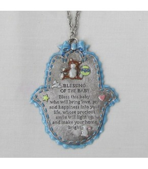 HAMSA BLUE BABY BLESSING