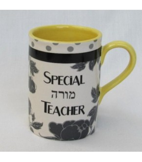 BLACK & FLORAL JEWISH TEACHER MUG