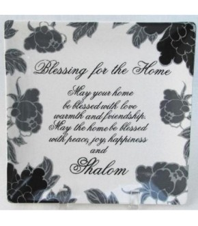 BLACK  WHITE FLORAL HOME BLESSING PLATE
