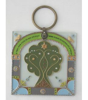 HEBREW TREE OF LIFE HOME BLESSING