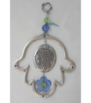 PEWTER HAMSA HOME BLESSING W DANGLING FLOWER