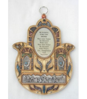 ENGLISH HOME BLESSING WOODEN HAMSA