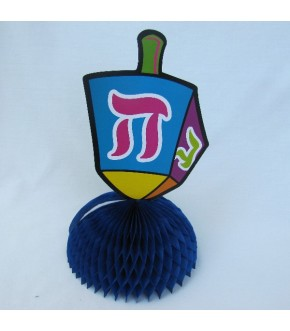 DREIDEL HONEYCOMB CENTERPIECE