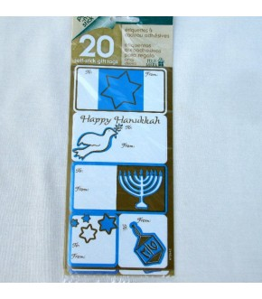 PEEL STICK PACK OF 20 HANUKKAH GIFT TAGS