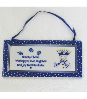 HOLIDAY CHEER WALL PLAQUE