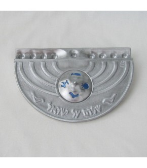 ALUMINUM MENORAH WITH REMOVEABLE DREIDEL