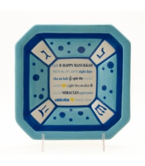 CERAMIC HANUKKAH WORD PLATE
