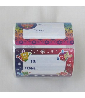 ROLL OF 100 SELF STICK HANUKKAH TAGS