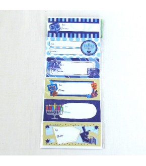 12 ASSORTED SELF ADHESIVE HANUKKAH GIFT LABELS