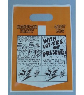 10 HANUKAH COMIC DESIGN FAVOR BAGS