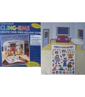 CHANUKAH BOARD CLINGS
