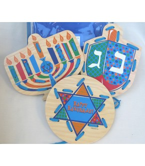 3 WOODEN HANUKKAH LACE UP PUZZLES