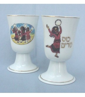 CERAMIC MIRIAM CUP AND TRAY