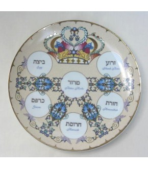 PORCELAIN CROWN MOTIF SEDER PLATE