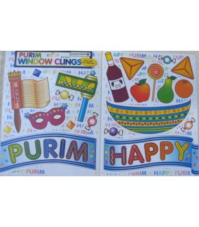 SET OF TWO SHEETS OF PURIM WINDOW CLINGS