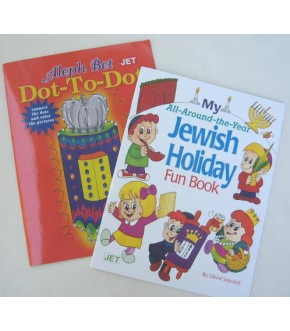 TWO DOT-TO-DOT AND ALEF ACTIVITY BOOK