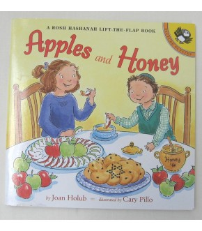 APPLE AND HONEY FLAP BOOK