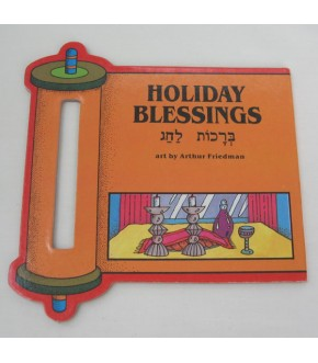 HOLIDAY BLESSING BOARD BOOK