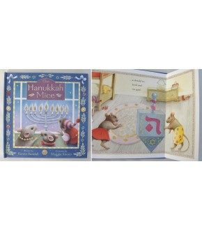 HARD COVER THE HANUKKAH MICE FOLD OUT BOOK