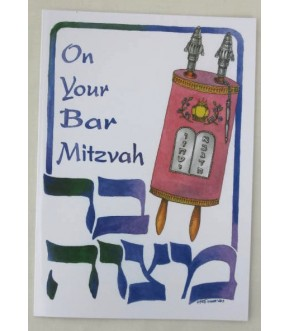 TORAH SCROLL ON YOUR BAR MITZVAH CARD
