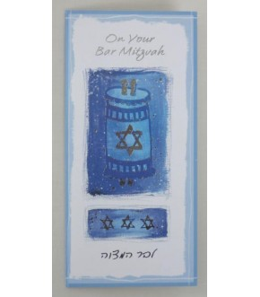 BLUE SCROLL BAR MITZVAH MONEY CARD